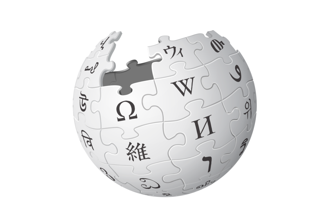 Linkbuilding Definition von Wikipedia