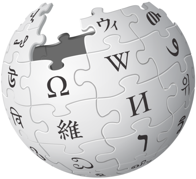 Backlinks: Definition von Wikipedia